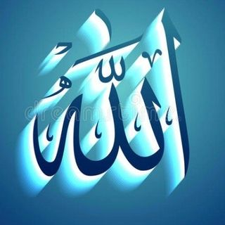 sunna_muhammada_