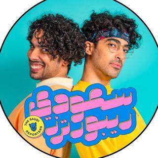 Saudi Reporters